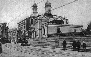 Общий вид Никольской церкви Сретенского монастыря перед разборкой (фото 1928 г., фототека ГНИМА, кол. IV, нег. 396)
