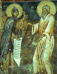 Преподобный Пахомий получает откровение от ангела