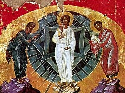 St Gregory Palamas's Homily on the Transfiguration