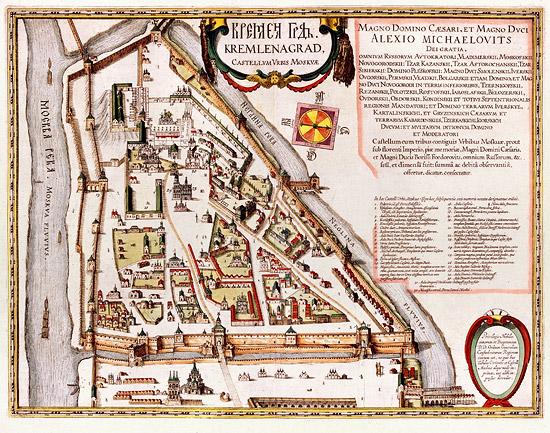 Кремленаград. План московского Кремля 1597 г. Опубликован в атласе мира Блеу в 1662 г.