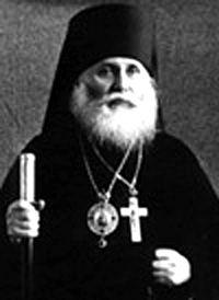 Епископ Гавриил (Огородников)