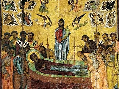 The Dormition of Our Most Holy Lady Theotokos and Ever Virgin Mary