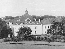 Императорский Екатерининский богаделенный дом