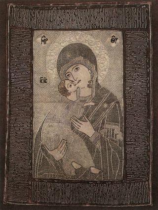 Владимирская икона Божией Матери. Шелк. 1640-е гг. Музейная ризница Ново-Иерусалимского монастыря