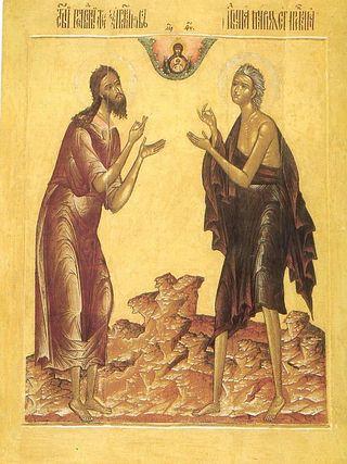 Преподобные Алексий, человек Божий, и Мария Египетская. Сер. XVII в.
