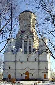 Храм Усекновения главы Иоанна Предтечи в Дьякове. Фото: hram.codis.ru