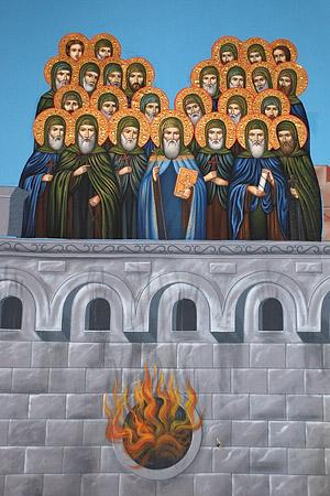 26 преподобномучеников зографских, сожженых католиками. Фреска у входа в монастырь Зограф. Фото: А.Поспелов / Православие.Ru