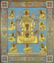 Изображение иконы «Знамение» после кражи в 1918 году