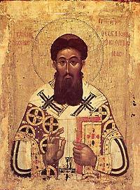 С вятитель Григорий Палама. Икона