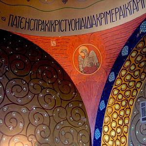 Особняк Рябушинского, молельная комната. Москва. Архитектор: Федор Шехтель