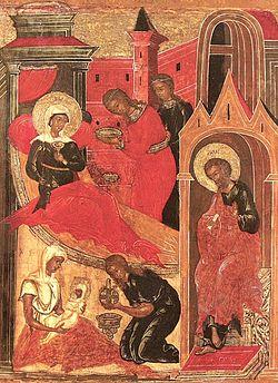 Рождество Пресвятой Богородицы Середина XVII в. Церковь Усекновения главы Иоанна Предтечи в Ростове Великом