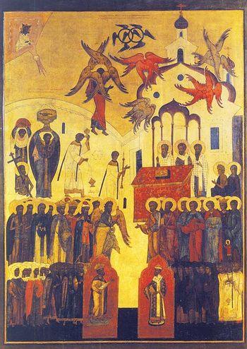 Икона «Да молчит всяка плоть человеча...». 1580-1590-е гг.