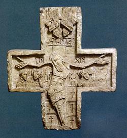 Крест  хранитель всея вселенныя...