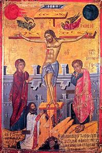 Ил. 8. Распятие. 1520 г. Кипр