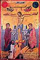 О некоторых особенностях иконографии Распятия