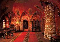 Загрузить увеличенное изображение. 630 x 443 px. Размер файла 42192 b.  Крестовая, или Соборная, комната в Теремном дворце