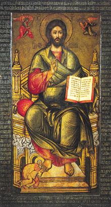 Свт. Киприан у ног Христа