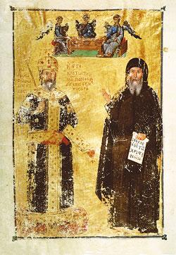 Иоанн (Иоасаф) Кантакузин – император и монах. Миниатюра. XV в.