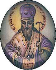 Свт. Димитрий. Владимир Грудинин