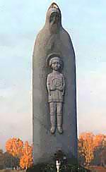 Памятник прп. Сергию Радонежскому работы Вячеслава Клыкова.