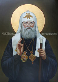 St. Tikhon, Patriarch of Moscow and All Russia