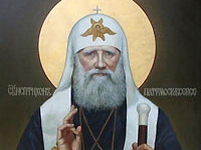 Сон: про видение мною патриарха Тихона