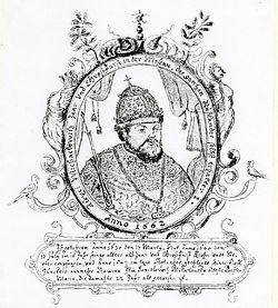 Царь Алексей Михайлович. Рисунок из альбома А. Мейерберга. 1662 г.