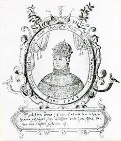 Царица Мария Ильинична. Рисунок из альбома А. Мейерберга. 1662 г.