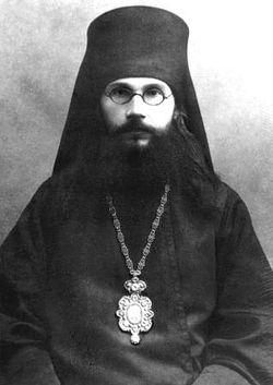 Cвященномученик Феодор (Поздеевский)