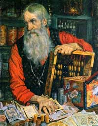 Б.Кустодиев. Купец
