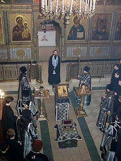 Встреча святых мощей преподобной Марии Египетской в Сретенском монастыре. 2004 г.