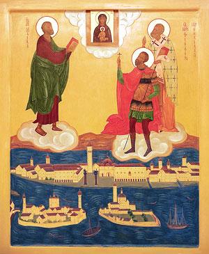 Православные святые – покровители Венеции: св. ап. Марк, свт. Николай Чудотворец и св. вмч. Феодор Стратилат