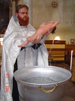 Венеция. Православное крещение