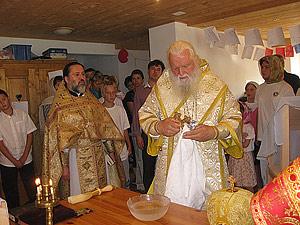 Молебен служит епископ Женевский и Западноевропейский Михаил (Донсков)