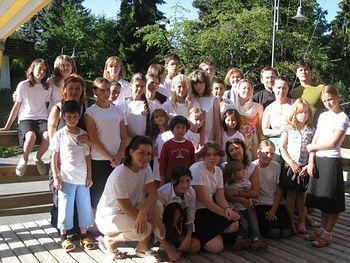 Открытие лагеря состоялось 1 августа 2009 г.