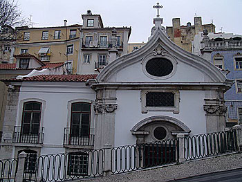 Весхсвятский храм в Лиссабоне
