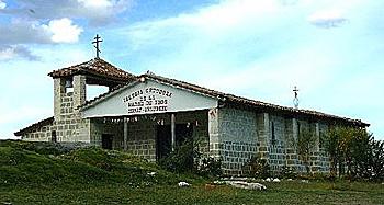 Церковь в Аякучо (Перу)