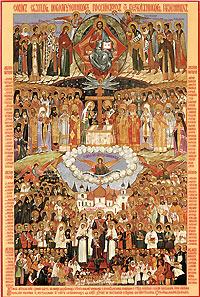 Собор святых Новомучеников Российских. Икона