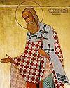 Как научиться правильной молитве: советы святителя Игнатия (Брянчанинова)