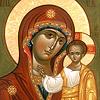 Празднование в честь Казанской иконы Божией Матери <BR>День народного единства 22 октября / 4 ноября