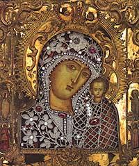 Доклад про икону казанской божьей матери 6938