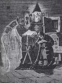 Явление преподобного Сергия Козьме Минину