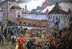 Польские паны, осажденные в Московском Кремле, сдаются русскому ополчению. Э. Лисснер.
