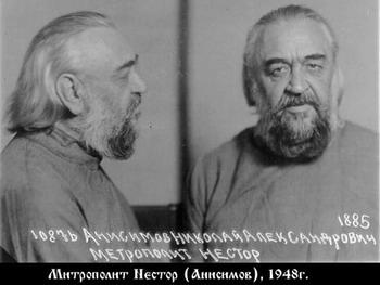 Митрополит Нестор (Анисимов). Фото из дела 1948 г.