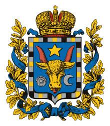 Герб Бессарабской губернии