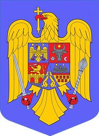 Современный герб Румынии