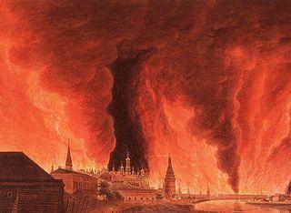 Пожар московский