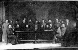 Президиум обновленческого «собора». Москва. 3й дом Советов. 1923 г.