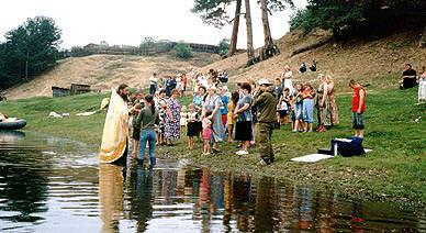 Массовое крещение в Нижнем Приангарье. Фото: missia.orthodoxy.ru