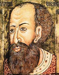 Царь Иоанн Грозный. Парсуна
